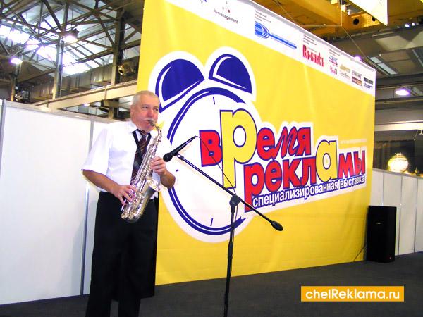 Время рекламы 2007